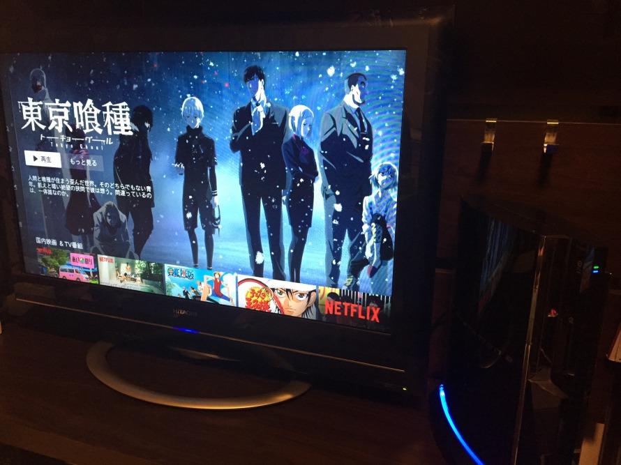 プレイステーション3とテレビ